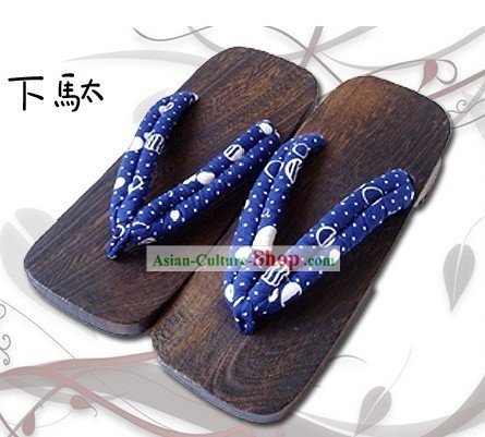 Traditional Japanese Kimono Geta for Men