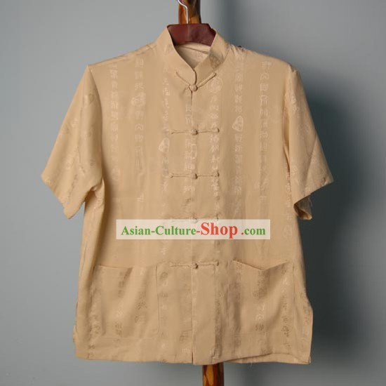 Chinese Calligraphy Men Shirt