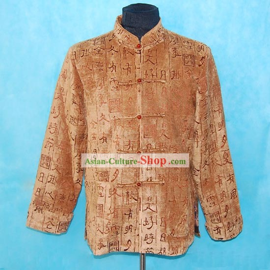 Chinese Mandarin Calligraphy Shirt for Men