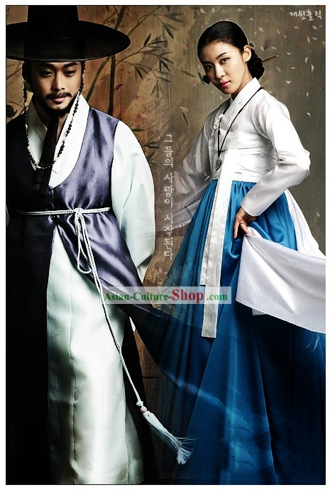 Ancient Korean Drama Costumes Two Sets for Men and Women