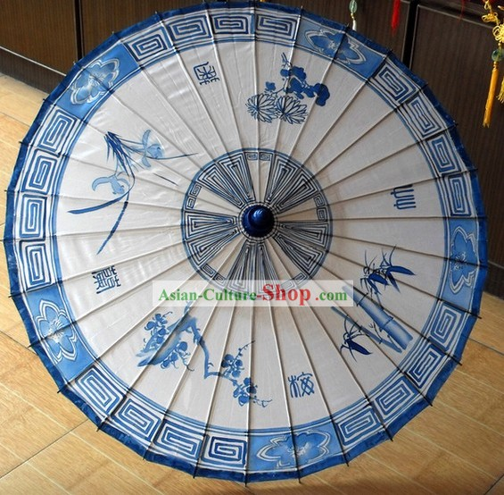 Chinese Classical Painting Decoration Umbrella