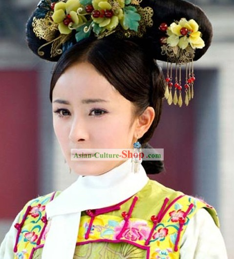 Chinese Qing Dynasty Princess Headpiece