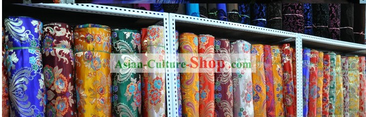 Chinese Classic Brocade Fabric