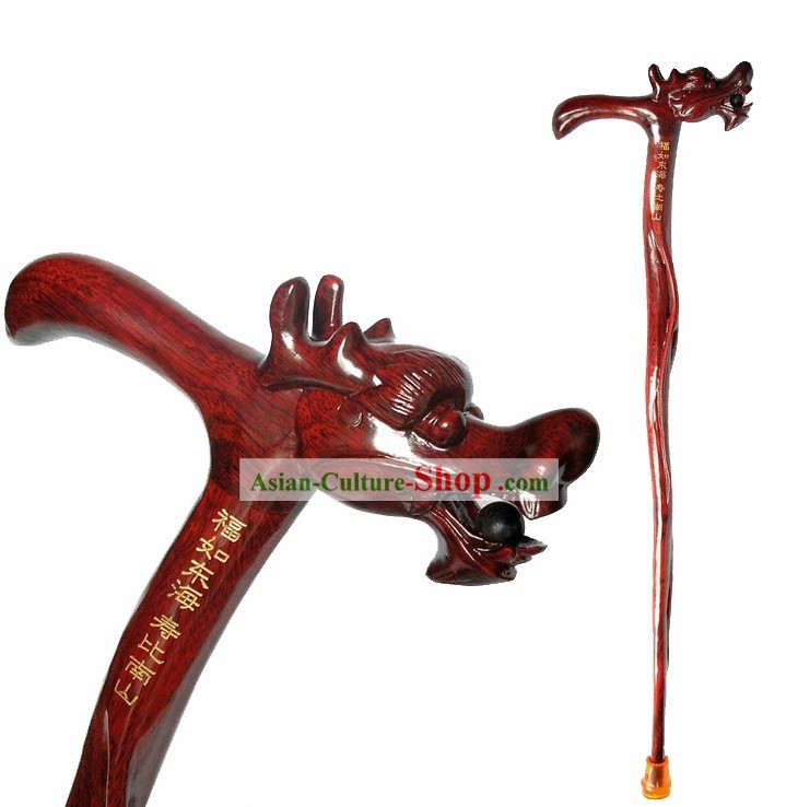 Chinese Classic Handmade Rose Wood Dragon Stick