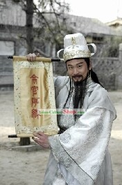 Chinese Deity God of Prosperity Lu Xing Costumes Complete Set