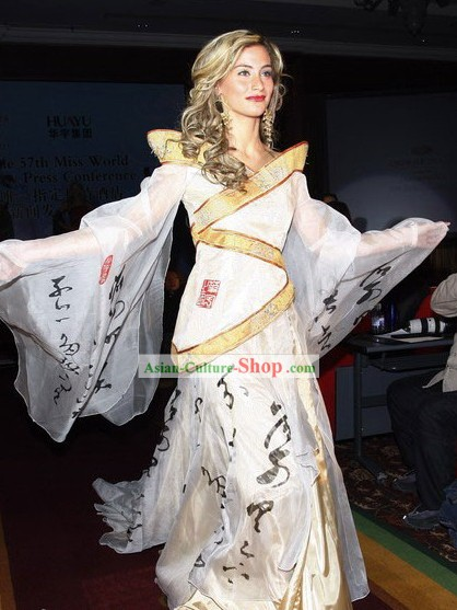 Chinese Beauty Competition Costumes Complete Set