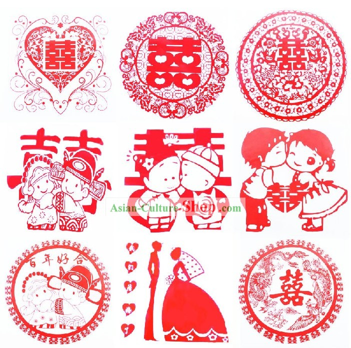 Chinese Traditional Wedding Papercut Nine Pieces Set