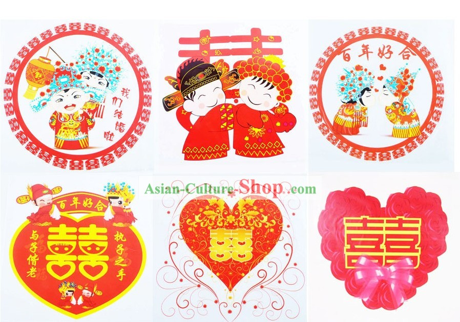 Chinese Traditional Wedding Colored Papercut Six Pieces Set
