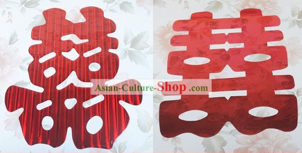 Chinese Traditional Wedding Xi Papercut 20 Pieces Set