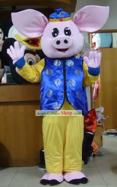 Lovely Chinese Sheng Xiao Zhu Year Male Mascot Costumes Complete Set