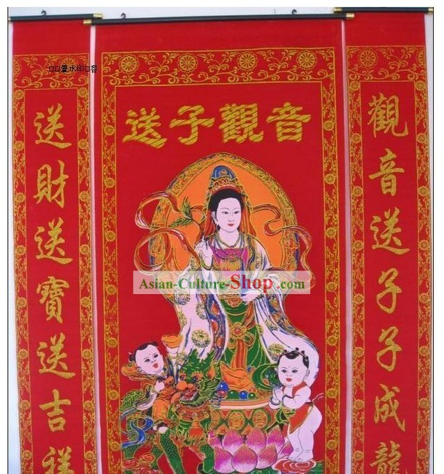 Chinese Lucky Red Wedding Duilian Complete Set