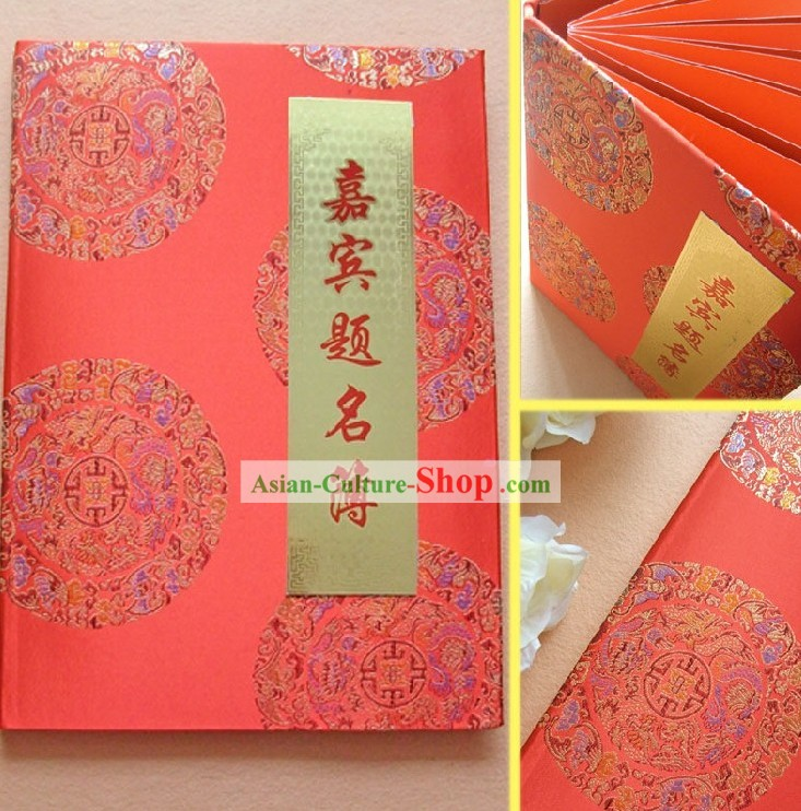 Traditional Chinese Wedding Signature Book