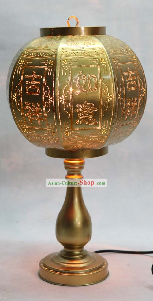 Traditional Chinese Hamdmade As You Wish Lantern