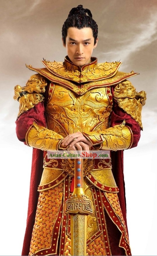 Ancient Chinese Ceremonial Military Armor Dress of Emperor