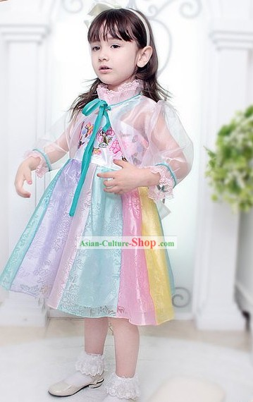Korean Modern Birthday Ceremonial Hanbok for Kids