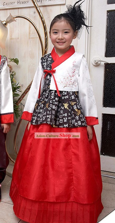 Traditional Korean Children Clothing