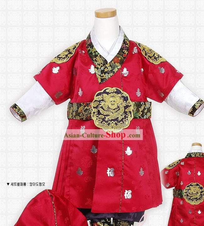 Traditiona Korean Dragon Emperor Costumes Complete Set