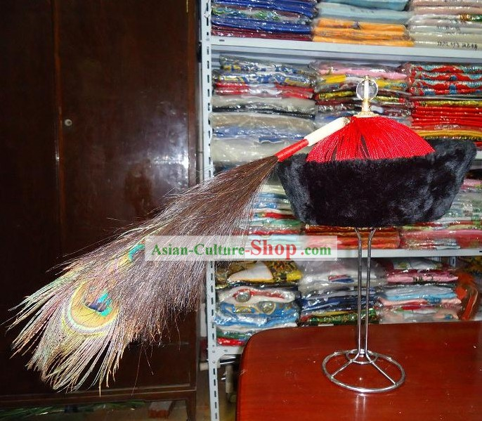 Ancient Chinese Qing Dynasty Prime Minister Peacock Feather Hat
