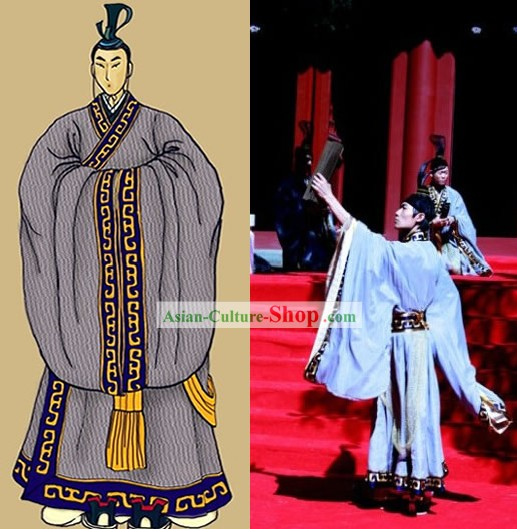 Ancient Chinese Imperial Dance Costumes for Men