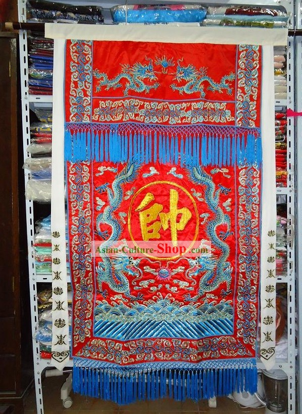 Ancient Chinese General Embroidered Dragon Flag