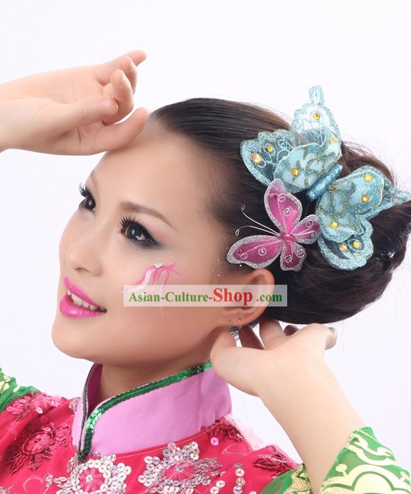 Chinese  Butterfly Dance Headpiece