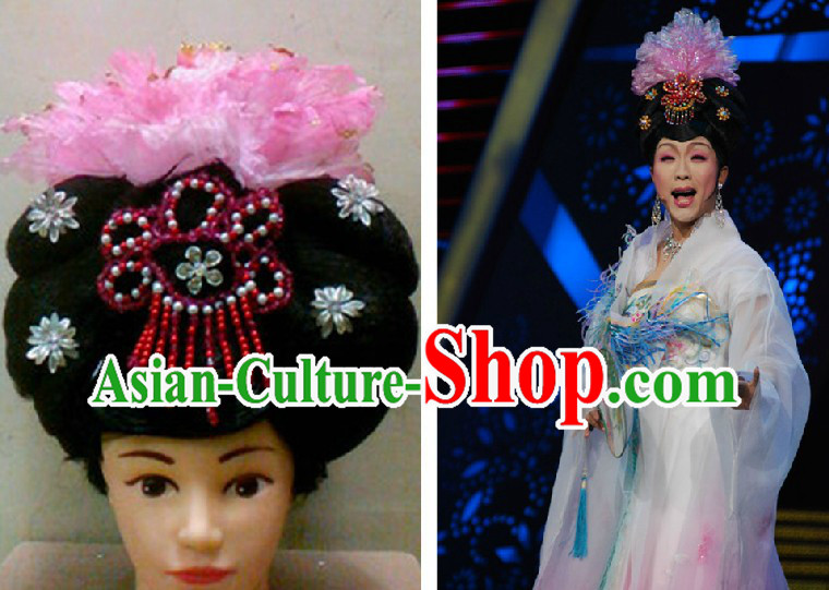 Chinese Stage Performance Empress Wig
