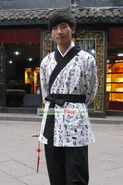 Traditional Chinese Duanda Kung Fu Costumes