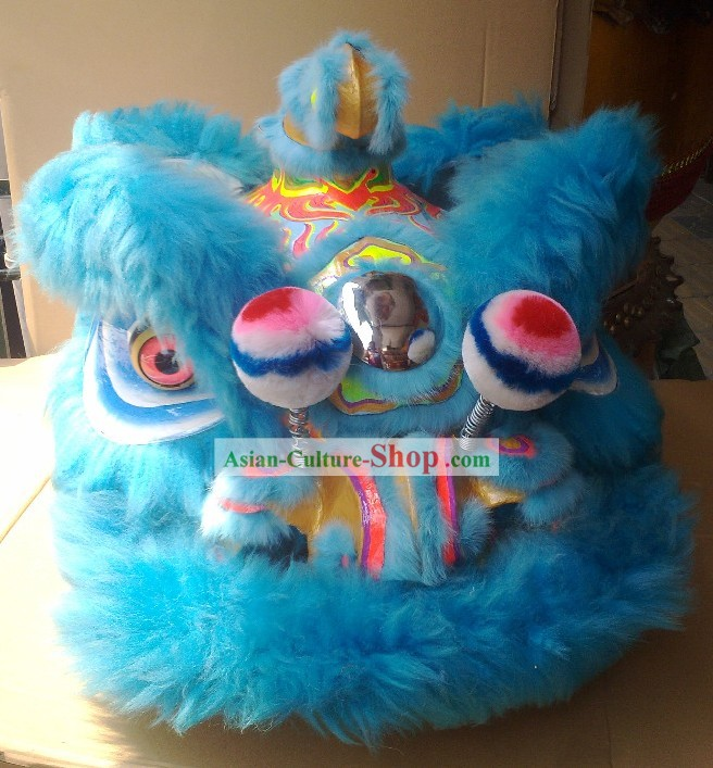Supreme Light Blue Lion Dance Costumes Complete Set