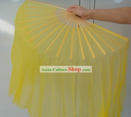 Transparent Yellow Dance Fan