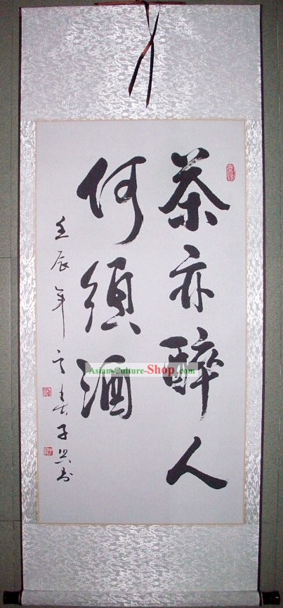 Chinese Calligraphy of Tea - Liu Zixing