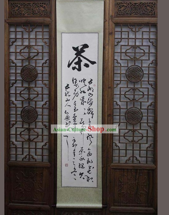 Traditional Chinese Calligraphy of Tea - Hong Le
