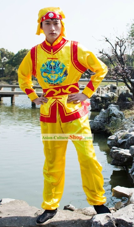 Professional Dragon Dancer Blouse, Pants, Belt and Headband Uniform Complete Set