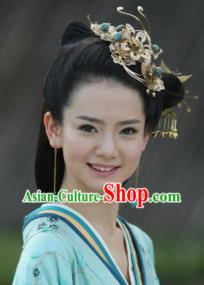 Ancient Han Dynasty Princess Hair Accessories Set