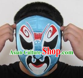 Traditional Chinese Handmade Changing Mask Ten Pieces Set