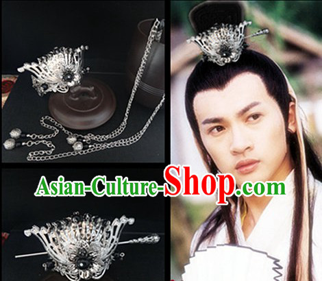 Ancient Chinese Prince Crown Hair Accessories for Men