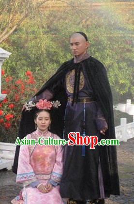 Black Bu Bu Jing Xin TV Drama Qing Dynasty Prince Mantle