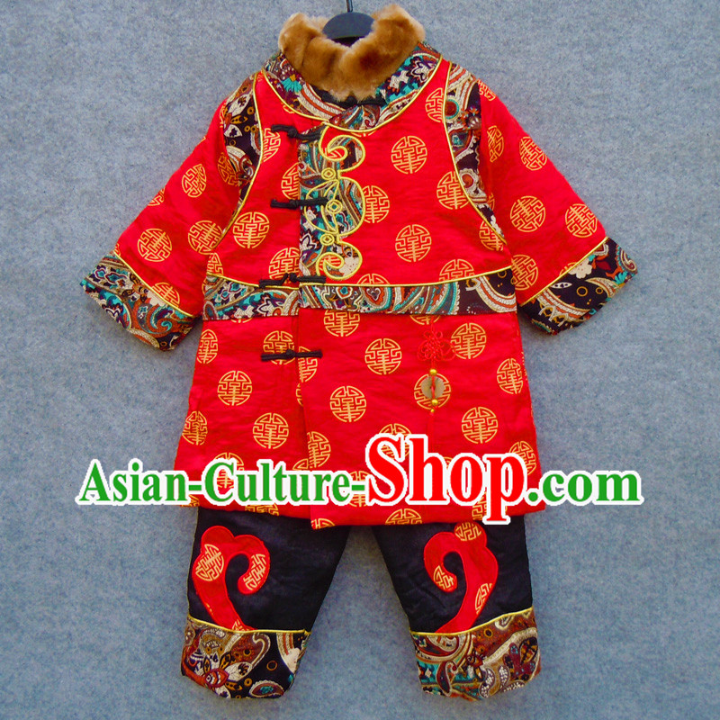 Ancient Chinese Hanfu Clothes for Infants