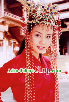 Ancient Chinese Wedding Crown for Women
