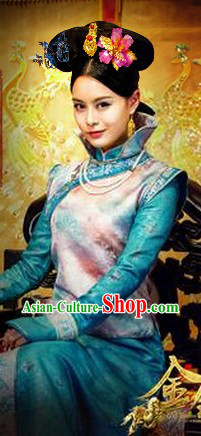 The Noble High Collar Blue Imperial Princess Clothing Complete Set