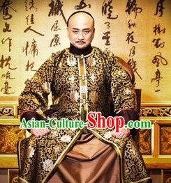 Qing Dynasty Emperor Costumes Complete Set