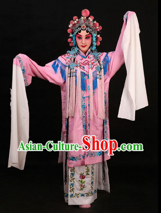 Traditional Chinese Long Sleeve Classical Dance Costume for Women