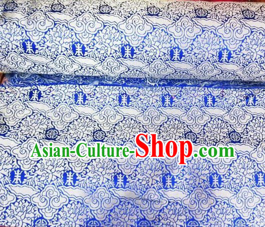 Traditional Chinese Tibetan Sofa or Clothing Fabric