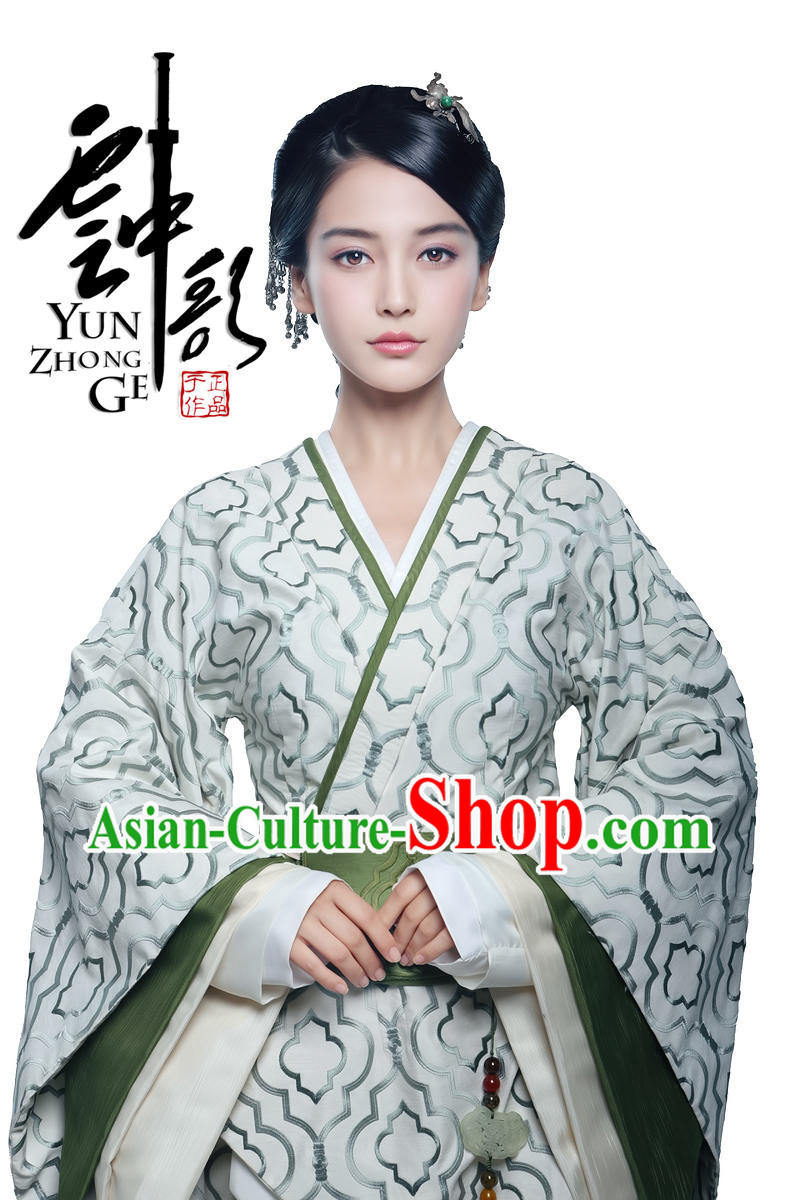 Ancient Chinese Han Dynasty Princess Clothing and Jade Belt Complete Set