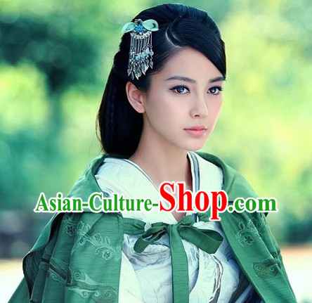 Song of Cloud TV Drama Angelababy Han Dynasty Palace Princess Green Embroidered Cape