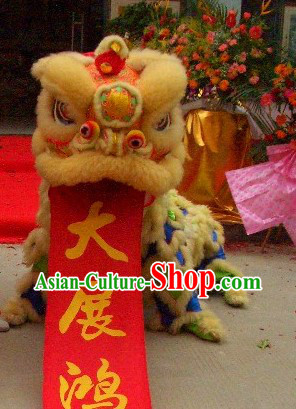 Congratulations on Opening Lion Dance Costumes Complete Set