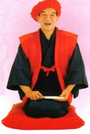 Traditional Japanese Red Kanreki Vest and Hat