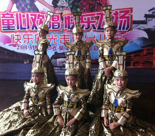 Traditional Chinese Mongolian Clothes and Hat for Children