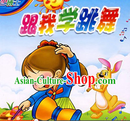 Teaching 7VCD of Traditional Chinese Dance for Kids