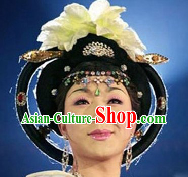 Ancient Asian Empress Wig