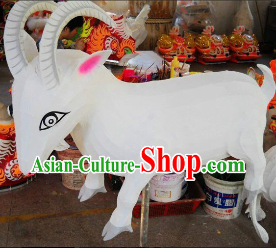 Sheep Year Arts of Chinese New Year Sheng Xiao 12 Symbolic Animals Associated with A 12 Year Cycle